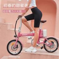 迷你電力小火箭 電動自行車 女生必備交通工具