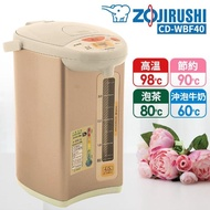 【ZOJIRUSHI 象印】4L四段定溫微電腦熱水瓶(CD-WBF40)