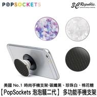 PopSockets Carbon 泡泡騷 二代 碳纖維 氣囊 支援無線充電 指環扣 手機 支架 自拍神器 捲線器
