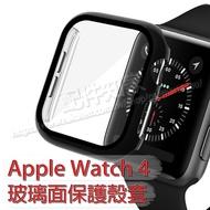 【玻璃+保護殼】44mm/42mm Apple Watch Series 4 智慧手錶保護殼/包覆式/iWatch殼套-ZW