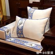 紅木中式現代沙發墊羅漢床坐墊實木家具圈椅墊加厚海綿座墊套【帝一3C旗艦】YTL