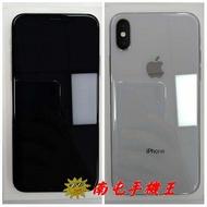 =南屯手機王= Apple iPhone  X  64G 銀色 中古機  宅配免運費