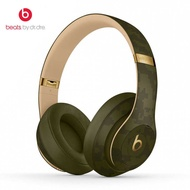 【Beats】Studio3 Wireless 森林綠 降噪無線藍牙 頭戴式耳機 Camo Collection
