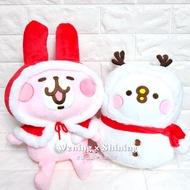 ⛄卡娜赫拉 2019冬季聖誕系列 聖誕裝 雪人 麋鹿 聖誕 球衣 睡衣 貝雷帽 豬年 卡娜赫拉 兔子 小雞 P助 娃娃