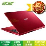 【筆電高興價】8G+1TB HDD硬碟大容量 acer Aspire5 A515-54G-5764 寶石紅  宏碁十代新機MX250獨顯高效能筆電 SSD極速版/i5-10210U/MX250 2G/8G/256G SSD+1TB HDD/15.6吋FHD IPS/W10/含acer原廠包包及滑鼠