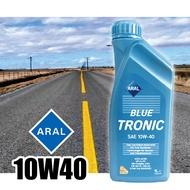 ARAL 亞拉 10W40 合成機油BLUE TRONIC SAE