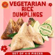 ★★★★★ Vegetarian Rice Dumpling Series(4/6PCS)  - 6 Flavours ♦ Bean   Chestnut   Mushroom   Lye Water