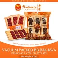 [FRAGRANCE] FREE GIFT*Cute Shape Handmade BB Bak Kwa 500g Vacuum Packed