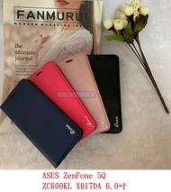 【真皮吸合皮套】ASUS ZenFone 5Q ZC600KL X017DA 6.0吋 隱藏磁扣側掀保護套
