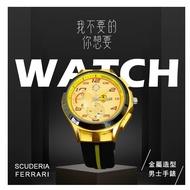 【現貨/全新/交換禮物/娃娃機戰利品】男士手錶