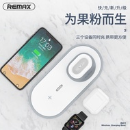 remax 3 in 1 wireless charger for applewatch/Iphon e/airpods fast charging for xiao mi/hua wei/Sam sung