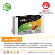 Navtra Life NRDC1 / สมุนไพรสกัด / พลูคาว / มะขามป้อม / เห็ดหลินจือ / ทับทิม / (มีฤทธิ์ต้านเชื้อแบคทีเรีย,ต้านไวรัส,ต้านอนุมูลอิสระ,บำรุงปอด,ลดความดัน,ลดเบาหวาน,ช่วยให้การย่อยอาหารดีขึ้น,ลดไขมันในตับ,ลดคอเลสเตอรอลสูง)