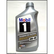 《南瓜閣》【美國原裝】SN Mobil 1 0W-40 全合成機油 0W40