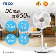 TECO XA1605BRD 16吋DC馬達遙控立扇