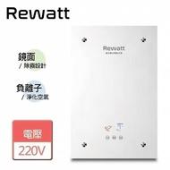【ReWatt 綠瓦】鏡面系列數位恆溫電熱水器(QR-200F)