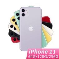 Apple iPhone 11 128GB 64G 256G 6.1吋 蘋果 白色/黑色/綠色/紫色/紅色/黃色