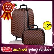 โอกาสทอง!! กระเป๋าเดินทาง ล้อลาก ระบบรหัสล๊อค เซ็ทคู่ 18 นิ้ว/12 นิ้ว รุ่น 98818 กระเป๋าเดินทางล้อลาก กระเป๋าลาก กระเป๋าเป้ล้อลาก กระเป๋าลากใบเล็ก กระเป๋าเดินทาง20 กระเป๋าเดินทาง24 กระเป๋าเดินทาง16 กระเป๋าเดินทางใบเล็ก travel bag luggage size ของแท้