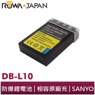 【ROWA 樂華】FOR SANYO DB-L10 鋰電池 Xacti VPC AZ3 J1 MZ3 J2 LI10B