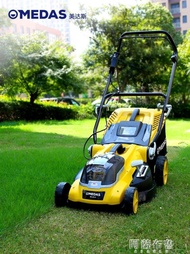 [免運]割草機 MEDAS美達斯鋰電割草機充電式家用電動除草機手推草坪修剪機神器 MKS阿薩布魯 清涼一夏钜惠