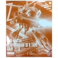 BANDAI MG 1/100 Zeta 2.0 Z3B Z鋼彈 3號機 B型 灰Z 3号机B型 灰Z 黄狼Z3