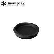 [ Snow Peak ] SP 矽膠馬克杯蓋 450 / MGC-055