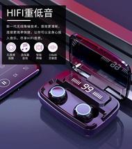 藍芽耳機 M11 觸摸數顯5.0無線藍芽耳機雙耳隱形耳塞式迷你入耳掛運動跑步開車【99購物節】