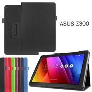 ASUS Zenpad 10 (Z300)專用皮套 華碩 Zenpad 10 皮套