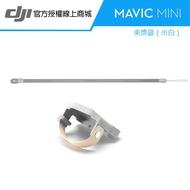 DJI Mavic Mini 束槳器【公司貨】現貨