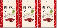 Umeboshi-no-Sheet Plum Candy x 3 Packs