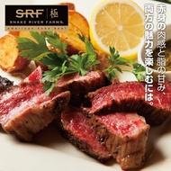 【優惠組】美國SRF極黑和牛霜降肋眼牛排10片組(150公克/1片)