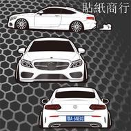 18款C級進口C300轎跑改裝定制車友會劃痕貼紙 4118