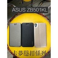 """""""扛壩子"""" DAPAD 卡夢隱扣  ASUS ZenFone LIVE ZB501KL 皮套手機套保護套手機殼套"""