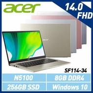 Acer 宏碁 Swift 1 SF114-34(14吋/N5100/8GB DDR4/256G SSD/Windows10)