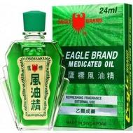 *健人館* 鷹標 風油精 24ml 依法申請並取得「網路零售乙類成藥業務之資格」