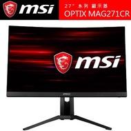 【酷3C】全新 MSI 微星 27吋 Optix MAG271CR 曲面 螢幕 液晶螢幕 電腦螢幕 電競螢幕 27型