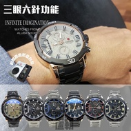 🐯【W6163】卡德曼KADEMAN三眼六針時尚錶