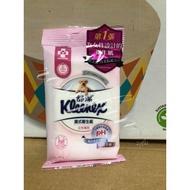 現貨✿舒潔 女性專用濕式衛生紙10抽 式 旅行包 舒潔濕式衛生紙