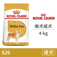 【法國皇家 Royal Canin】 (SBI26 /S26) 柴犬成犬 4公斤 (狗飼料)