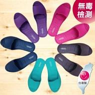 3入【MONZU滿足】MIT台灣製造 室內拖鞋\超透氣/防滑/環保拖 /室內拖/室外拖/浴室拖