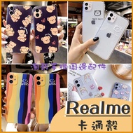 Realme 6 6i C3 Realme X3 X50 X50 Pro 彩虹卡通殼 可愛小熊空壓殼 全包邊軟殼 保護套 手機殼