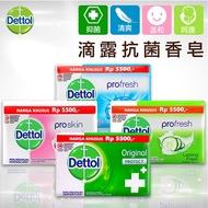 【Dettol 滴露】薄荷冰爽/滋潤倍護/經典松木/持久清新 抗菌香皂 105g 3入x12組