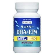 瓶裝  日本 SUNTORY 三得利 魚油 DHA&EPA+芝麻明 EX  120粒 新品