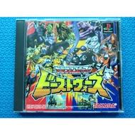 PlayStation(PS),變形金剛Transformer變型金鋼,Beast Wars野獸戰爭,TAKARA日本版