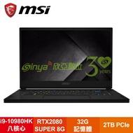 MSI GS66 Stealth 10SGS-012TW 微星十代極窄邊框超輕薄電競筆電/i9-10980HK/RTX2080 SUPER 8G/32G/2TB PCIe/15.6吋FHD 300Hz/W10-PRO/SS單鍵RGB電競鍵盤/含MSI原廠電競後背包及電競滑鼠