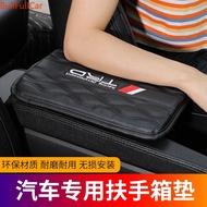 Toyota 豐田 TRD 扶手箱墊 wish RAV4 Camry altis 中央扶手箱墊 手扶套墊 車用 扶手墊