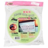 輕鬆扣.抽油煙機吸油棉補充包8片入 台灣製