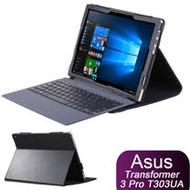 華碩 ASUS Transformer Pro T304UA 專用可裝鍵盤直接斜立皮套 保護套