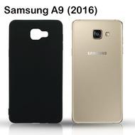 Pleum Jinda 🍬 เคสซัมซุง เอ9โปร (2016) หลังนิ่ม For Samsung Galaxy A9Pro (2016) Soft Tpu Case (6.0)