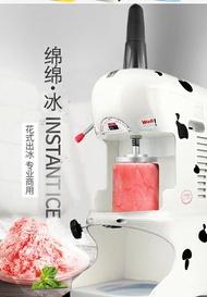 刨冰機 綿綿冰機商用刨冰機韓國雪花冰機花式碎冰機沙冰機奶茶店設備  mks阿薩布魯