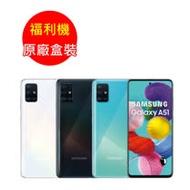 原廠盒裝_福利品_Samsung GALAXY A51 6G/128G -七成新B
